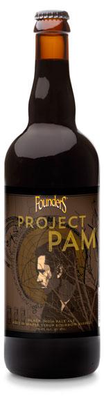 ProjectPAM_bottle_web2