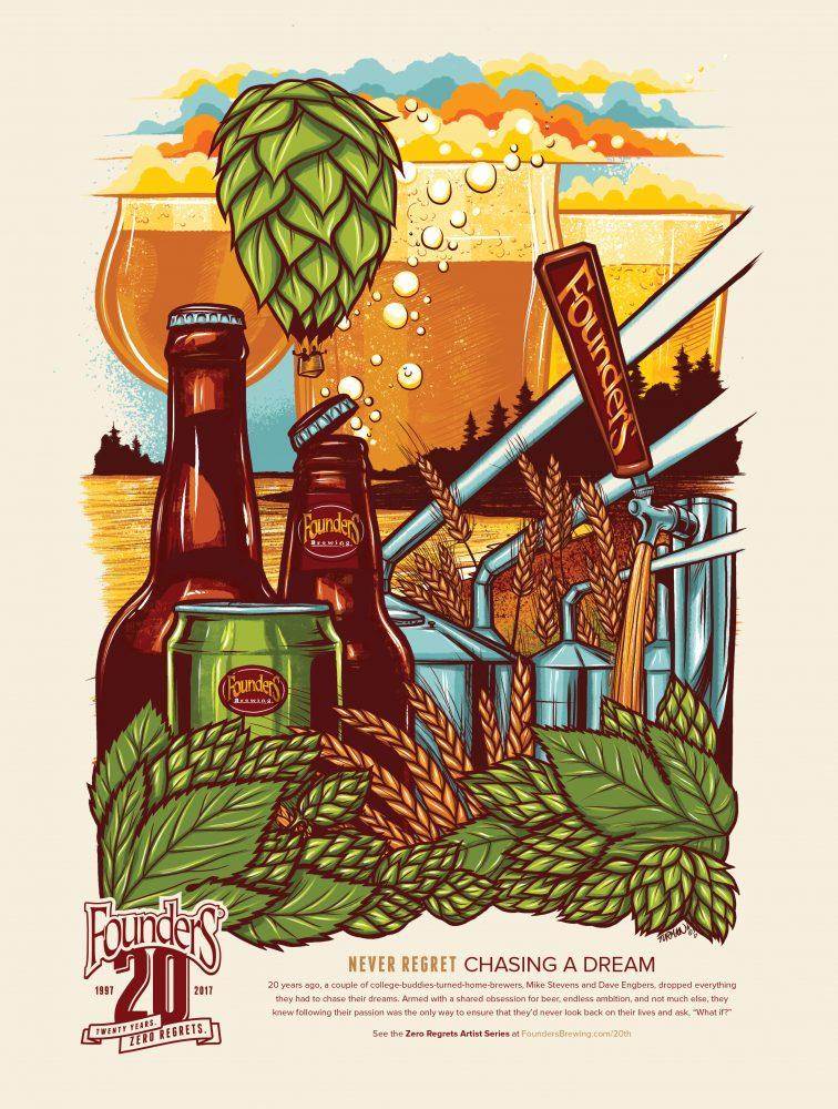 Artist rendering of Founders beer with brewing machines
