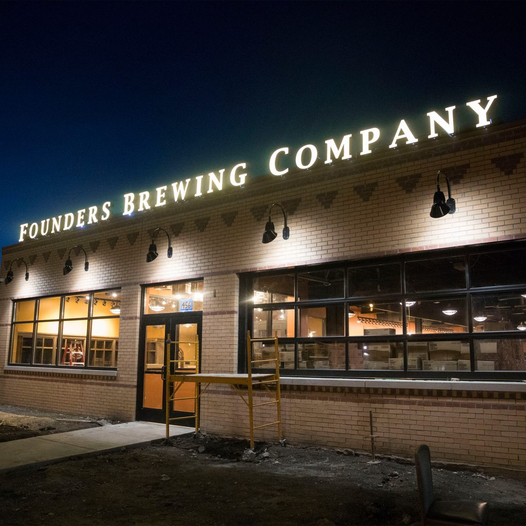 Outside of Founders Brewing Detroit Taproom