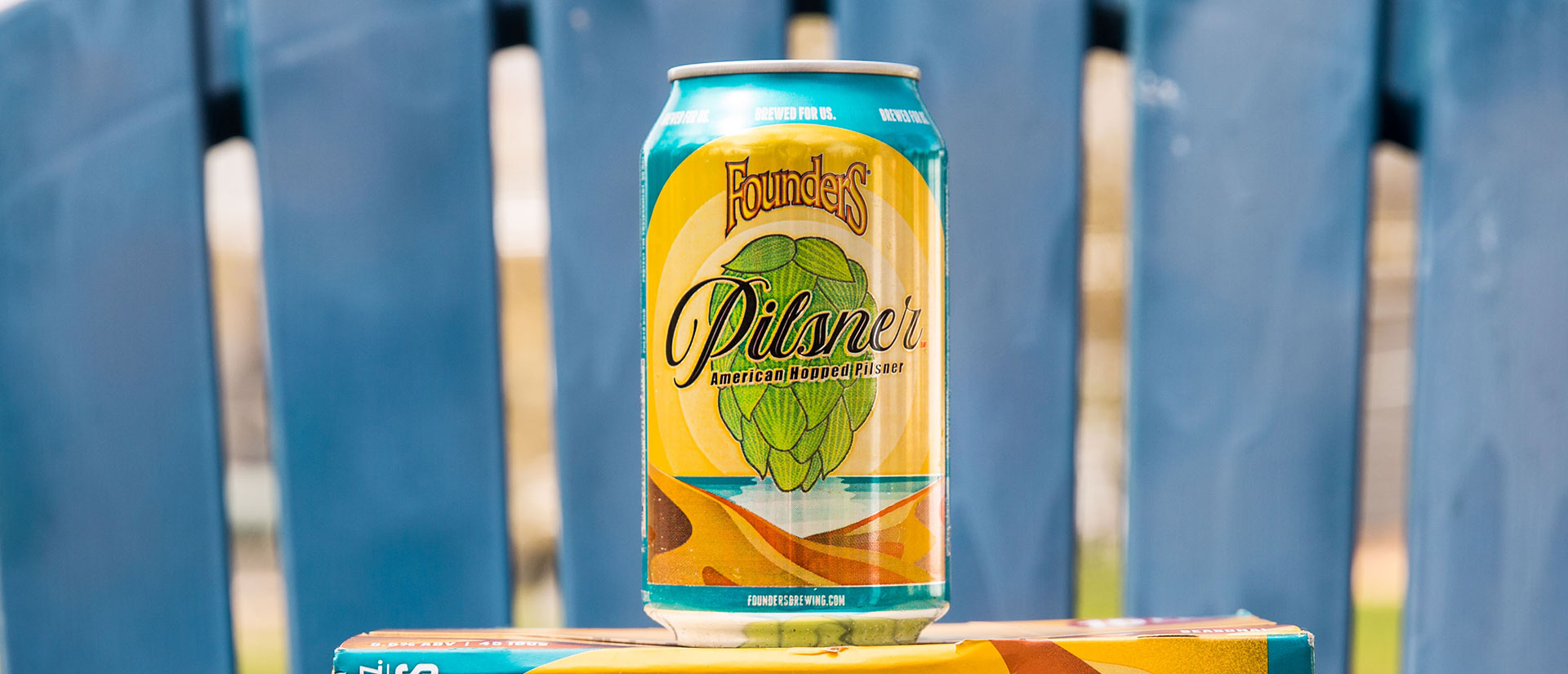 pilsner now available 2020