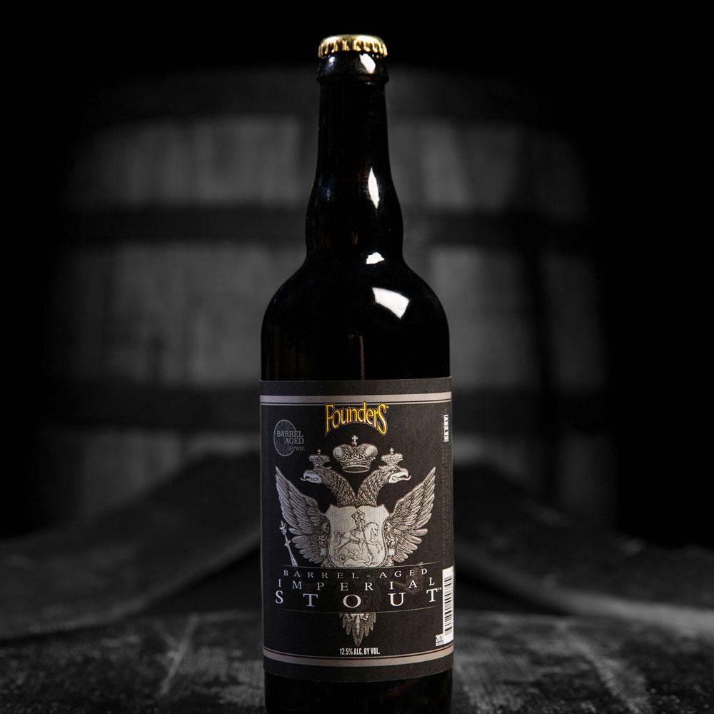 ba imperial stout bottle on bourbon barrels black and white image
