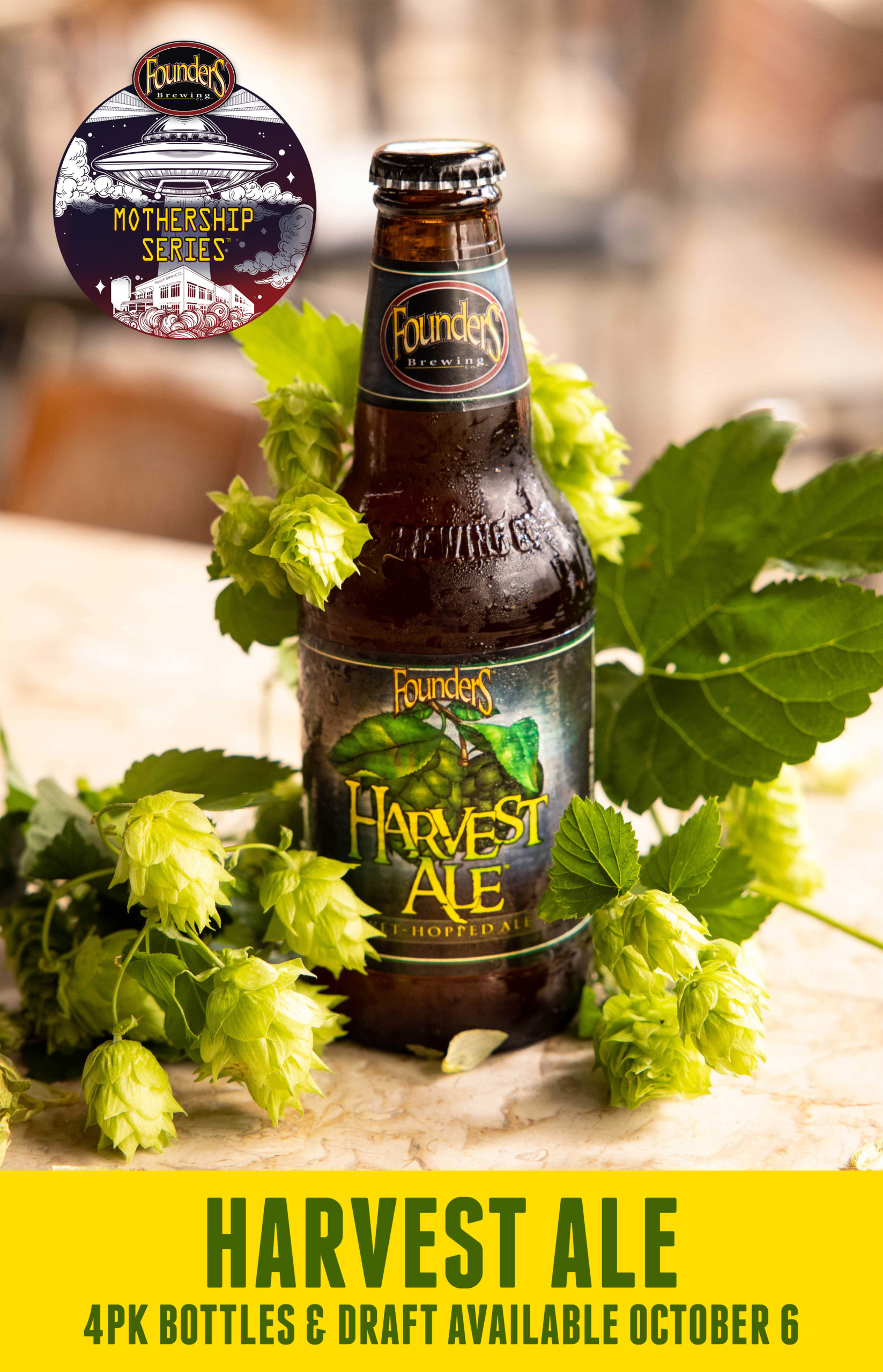 Harvest Ale available October 6